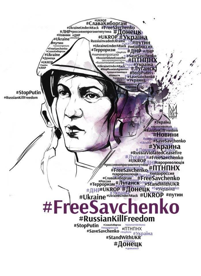 Савченко отказалась прекратить голодовку, - адвокаты - Цензор.НЕТ 956