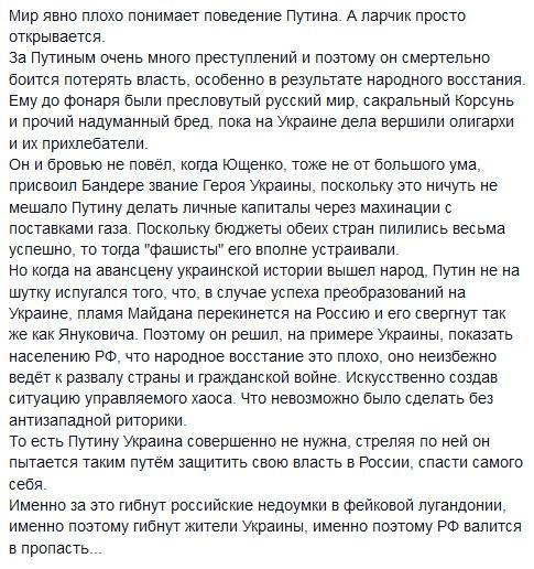 В Киеве обезврежен вооруженный злоумышленник - Цензор.НЕТ 1672