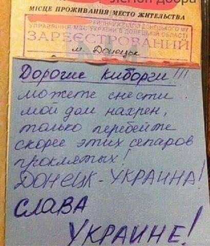 Москва хотела захватить аэропорт, чтобы показать силу своих боевиков, а также подорвать доверие к Порошенко, - Gazeta Wyborcza - Цензор.НЕТ 2786