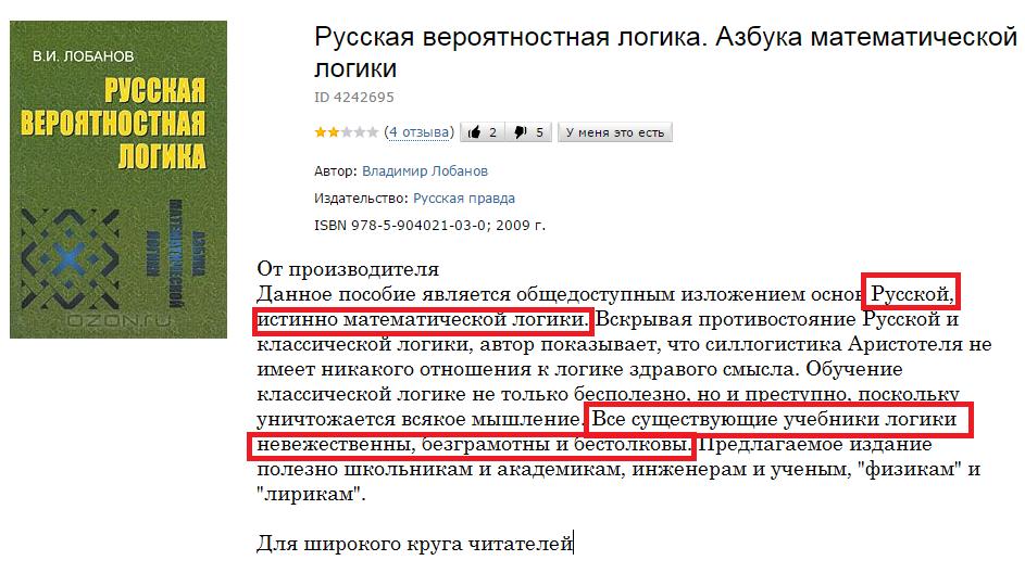 Рада поддержала создание совместной с Польшей и Литвой воинской части - Цензор.НЕТ 7070