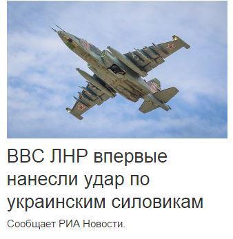 За сутки в боях с террористами Украина потеряла двоих воинов, 18 - ранены, - Генштаб - Цензор.НЕТ 7359