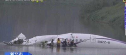 BREAKING: Passenger plane with 58 on board crashes in #Taiwan http://t.co/3vDnGyTsS7 DETAILS TO FOLLOW http://t.co/7p6laj5W5Y