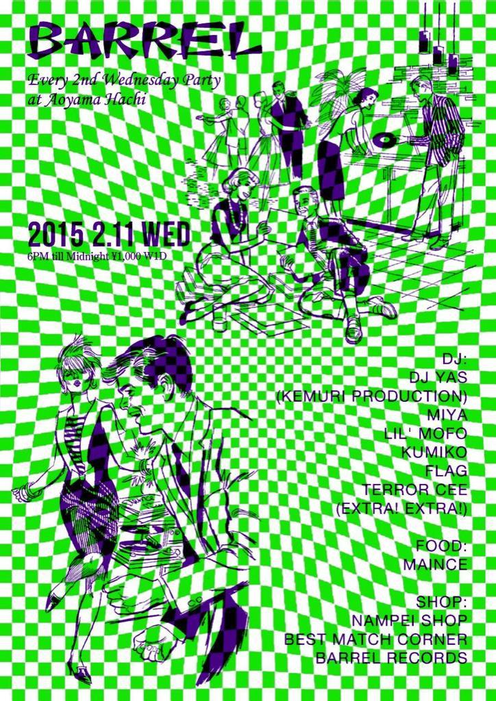【BARREL】 2/11水 6pm ¥1,000 ■BARREL SOUND TRAILER https://t.co/7WaTSROwvm http://t.co/1htTN59SNg