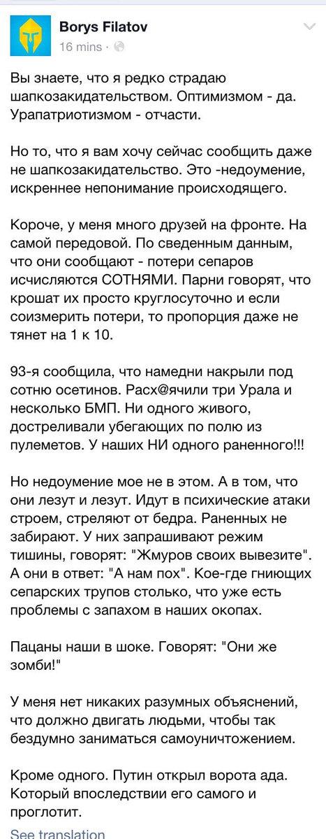 Российские солдаты-срочники жалуются правозащитникам, что их принудительно переводят на контракты с отправкой под Ростов, - Коммерсант - Цензор.НЕТ 2665