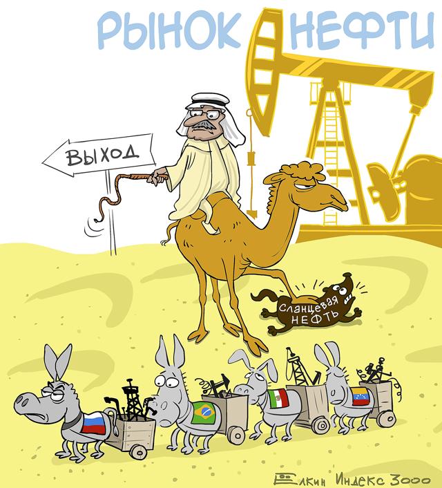 Мир вступает в эру дешевой нефти, - Financial Times - Цензор.НЕТ 4789