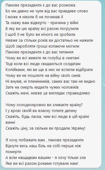 Претензии к Кучме свидетельствуют о нежелании боевиков вести переговоры, - МИД - Цензор.НЕТ 3574