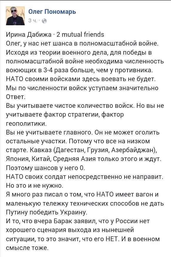 Доверия в отношениях с Россией сейчас еще меньше, чем во времена СССР, - замгенсека НАТО - Цензор.НЕТ 634