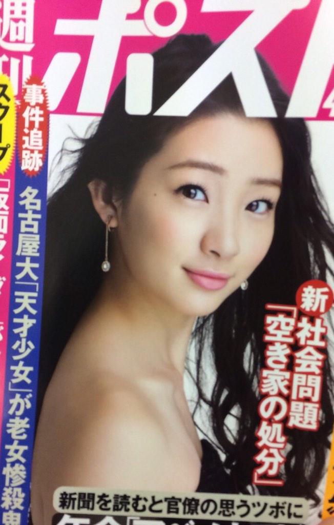 週刊ポスト今週の表紙は、足立梨花ちゃんでーす^ ^みてね! http://t.co/HByzINiEzC
