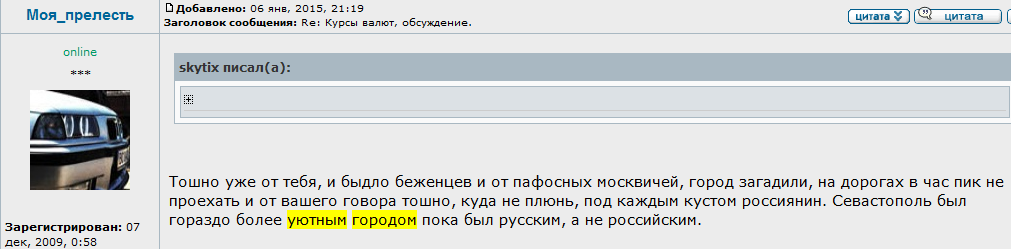 В Крыму не осталось украиноязычных печатных СМИ, - Лутковская - Цензор.НЕТ 5704