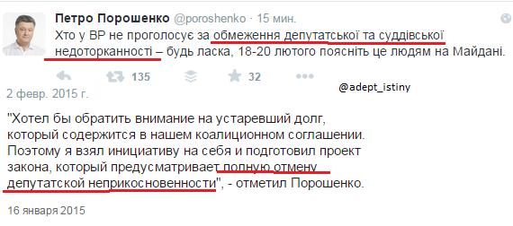Портал для петиций упростит общение граждан с властью, - Порошенко - Цензор.НЕТ 1127