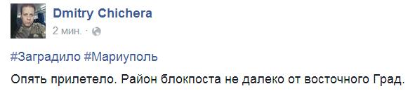 Террорист Пушилин подтвердил, что угрожал Кучме войной до полного захвата Донецкой и Луганской областей - Цензор.НЕТ 8359