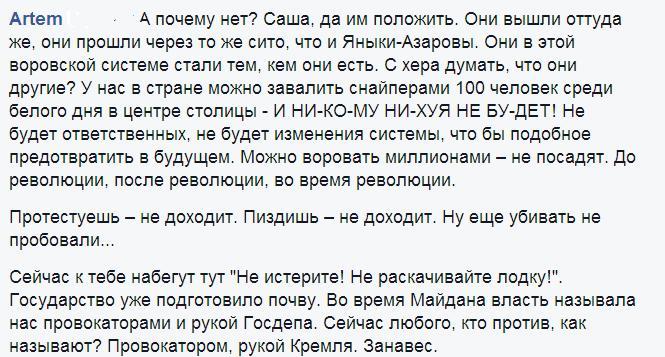 Кучма, Кравчук и Ющенко предостерегли депутатов Рады от попыток ограничения свободы слова в Украине - Цензор.НЕТ 1027