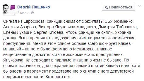 Портал для петиций упростит общение граждан с властью, - Порошенко - Цензор.НЕТ 2591