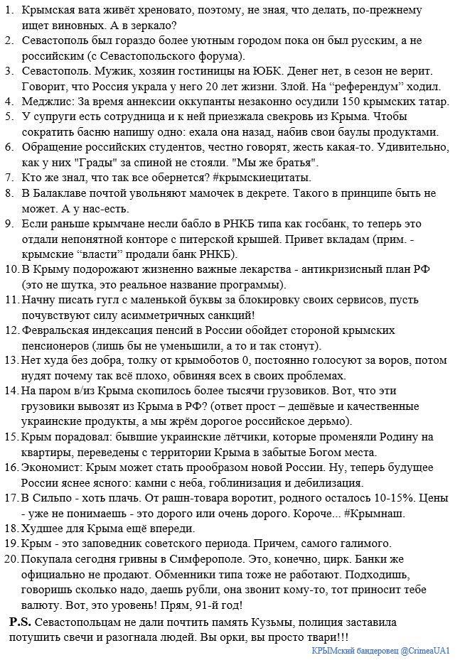 Таких студентов у нас нет: Российский университет заявил о подделке обращения к молодежи Украины - Цензор.НЕТ 2360