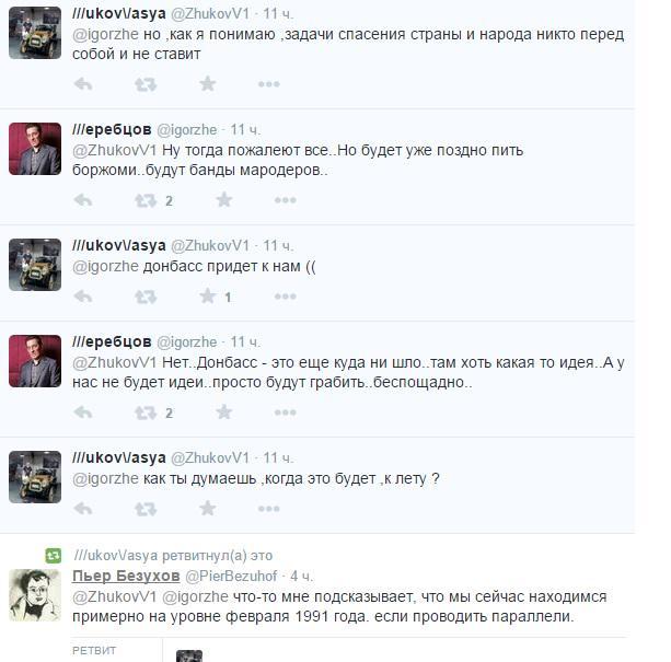 Террористы обстреляли Курахово реактивными снарядами, - Аброськин - Цензор.НЕТ 3389