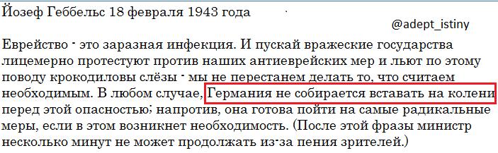 Террористы обстреляли Курахово реактивными снарядами, - Аброськин - Цензор.НЕТ 2654