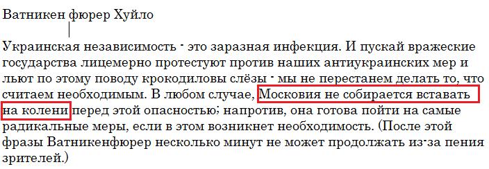 Террористы обстреляли Курахово реактивными снарядами, - Аброськин - Цензор.НЕТ 5062