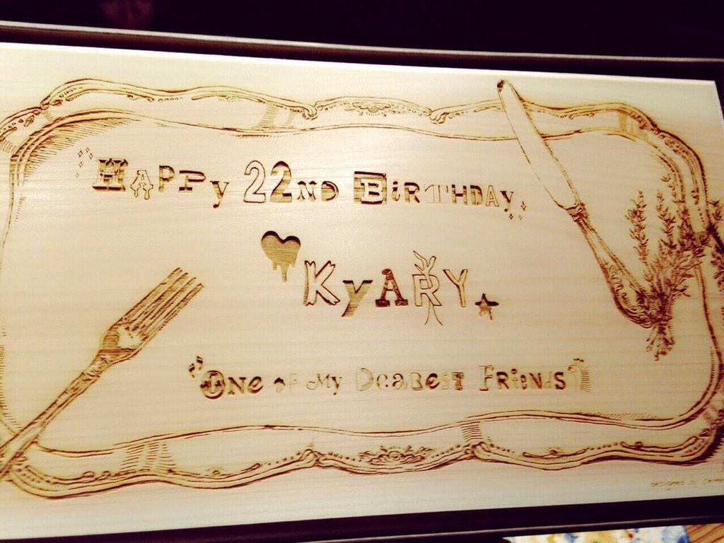 素敵なまな板♡ pic.twitter.com/y8wO8ws4Ef
