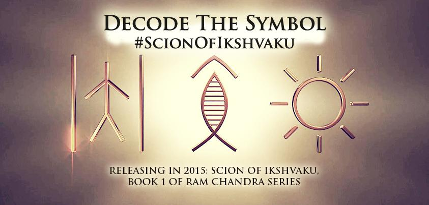 Scion of Ikshvaku by Amish Tripathi Symbols