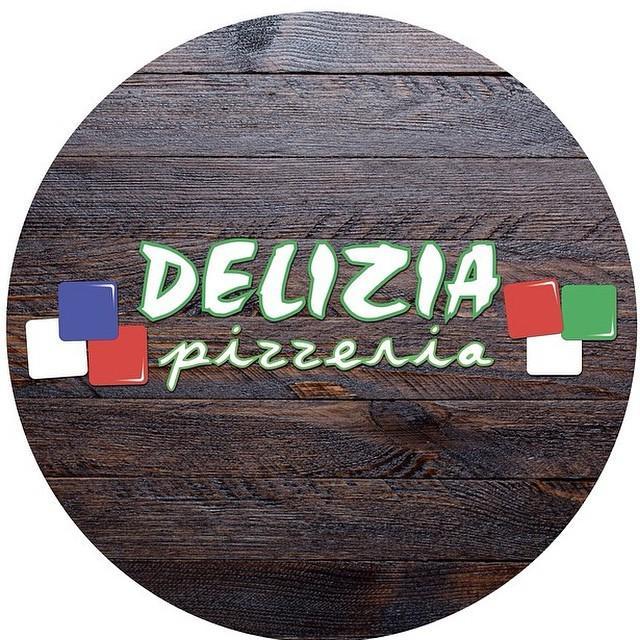 Пиццерия пепперони николаев