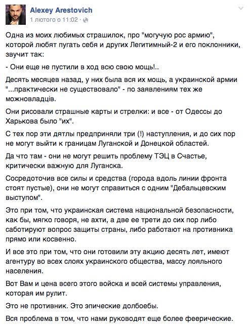 Порошенко и Туск скоординировали позиции по урегулированию ситуации на Донбассе - Цензор.НЕТ 4147