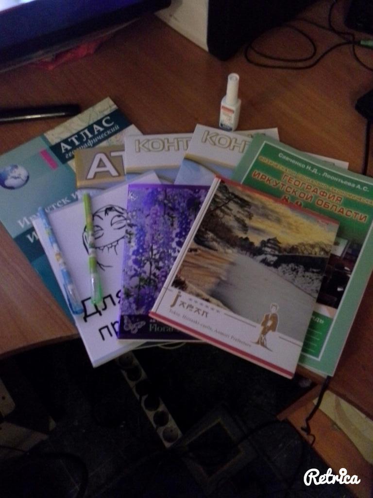 Атласы и контурные карты издательство дрофа