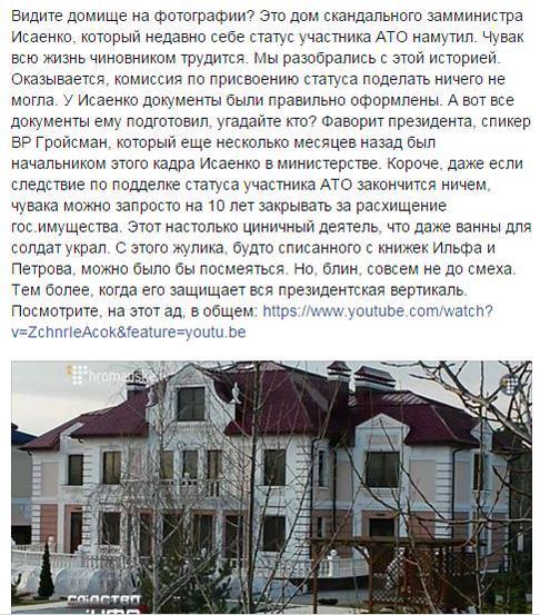 Гройсман открыл вторую сессию Рады VІІІ созыва - Цензор.НЕТ 7364