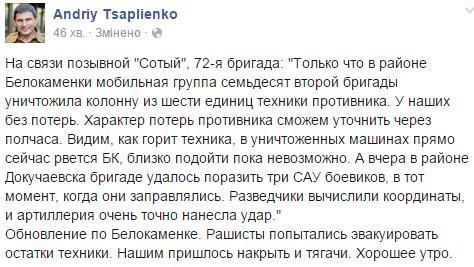 Польские пограничники получили сообщение о минировании трех пунктов пропуска на украино-польской границе - Цензор.НЕТ 1270