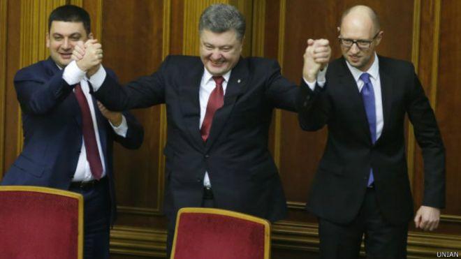 Гройсман открыл вторую сессию Рады VІІІ созыва - Цензор.НЕТ 303