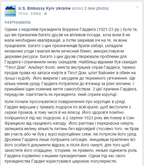 В Раде собираются узаконить процедуру импичмента президента, - Антон Геращенко - Цензор.НЕТ 8356