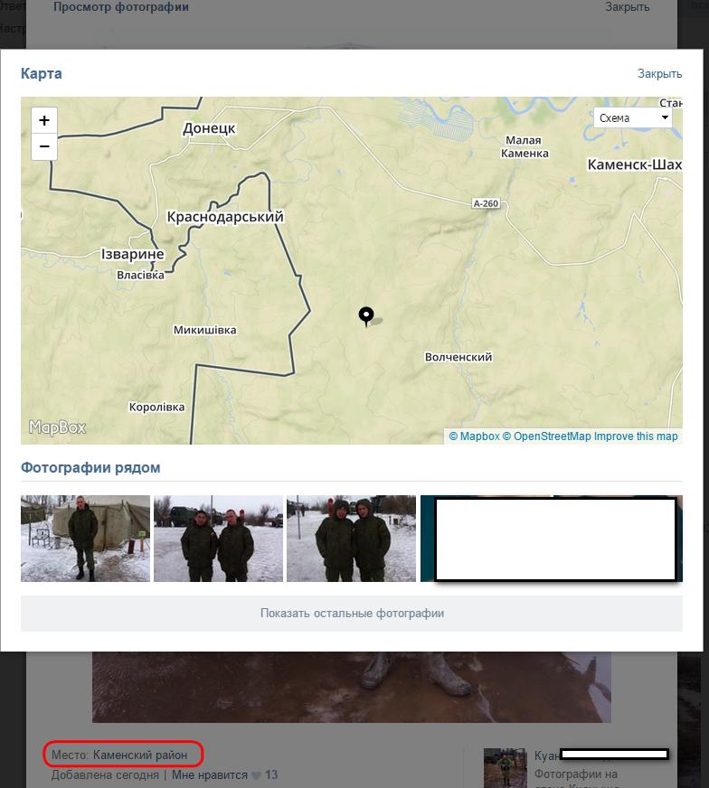В Минобороны опровергают информацию о якобы сбитом украинском Су-25 - Цензор.НЕТ 6345
