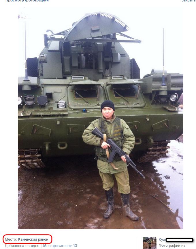 В Минобороны опровергают информацию о якобы сбитом украинском Су-25 - Цензор.НЕТ 1049