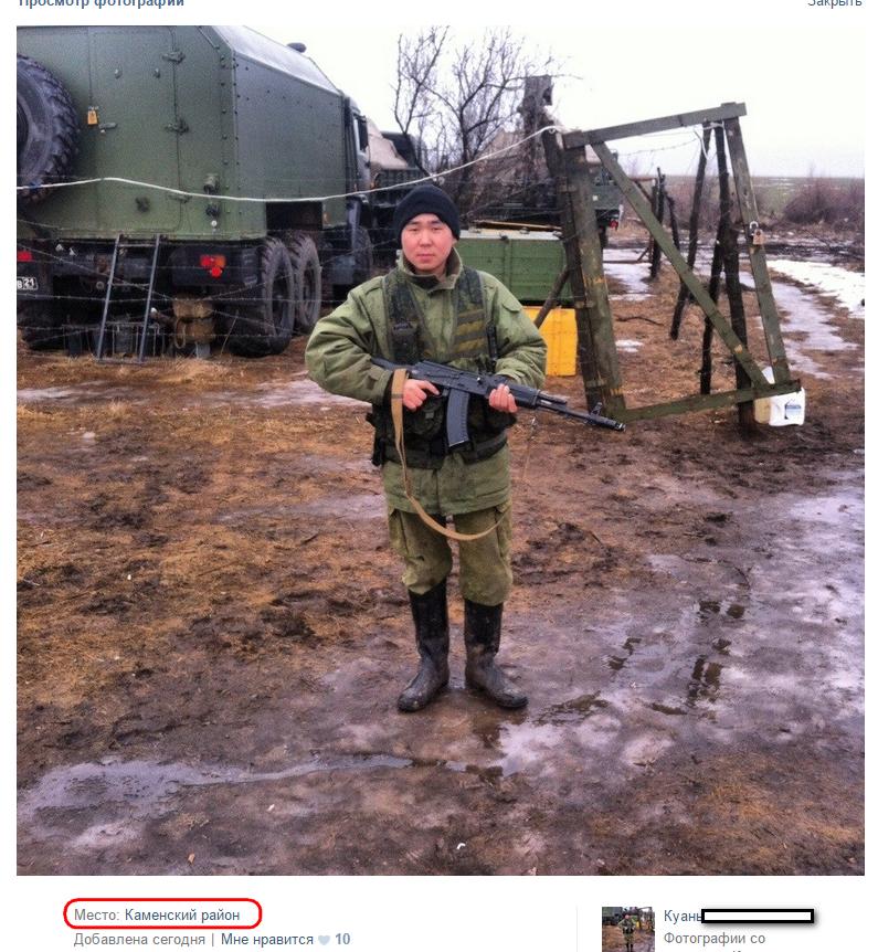 В Минобороны опровергают информацию о якобы сбитом украинском Су-25 - Цензор.НЕТ 1577