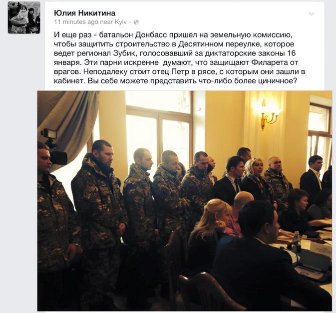 """Еврокомиссия приостановила антимонопольное расследование против """"Газпрома"""" - Цензор.НЕТ 1666"""