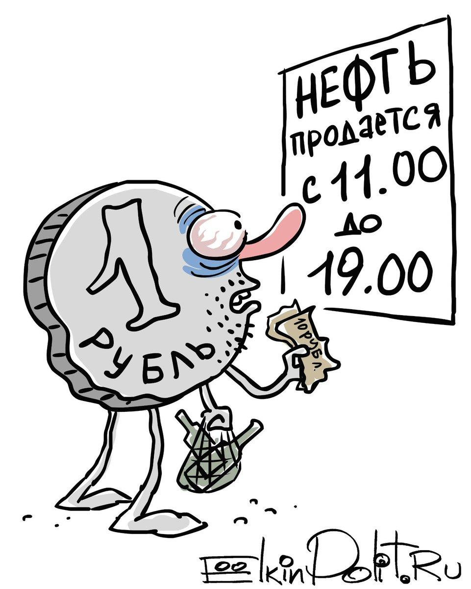 Рецепт из Кремля, демонстрация счастья, инструктаж на ПАСЕ. Свежие ФОТОжабы от Цензор.НЕТ - Цензор.НЕТ 2662