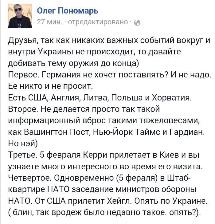 Михаил Саакашвили будет участвовать в конкурсе на замещение  должности директора Национального антикоррупционного бюро - Цензор.НЕТ 3249