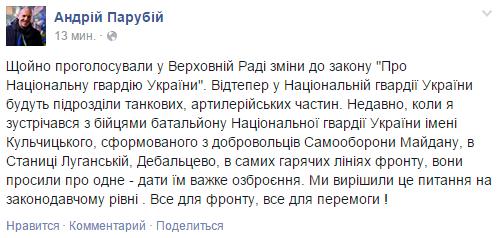 Претензии к Кучме свидетельствуют о нежелании боевиков вести переговоры, - МИД - Цензор.НЕТ 231