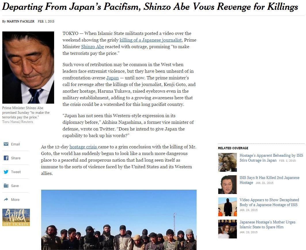 「The New York Times」も、Revengeという言葉を用いて「安倍晋三は復讐を誓っている。日本は平和主義に訣別しようとしている」と書いている。日本国民もこの変化に気付けよ! http://t.co/uRbd9ZDYiw http://t.co/LA3qch6IAU