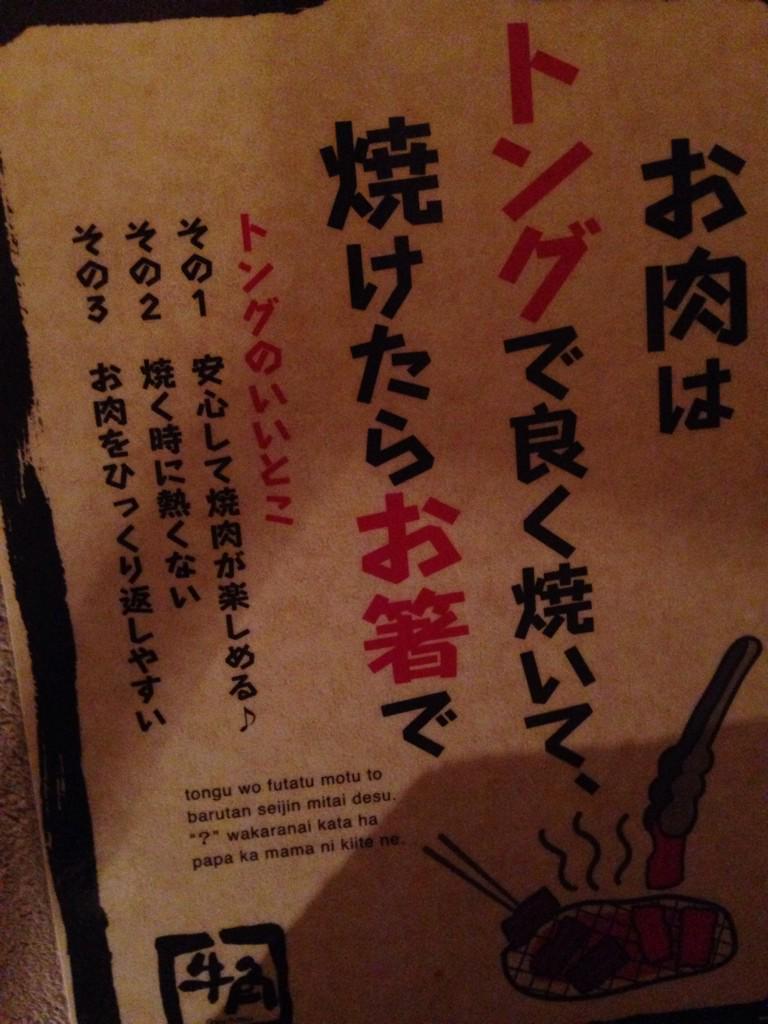 「英語でも説明書いてあるのか」って感心して読んだら斜め下の内容でした pic.twitter.com/hR1h0OW9pt