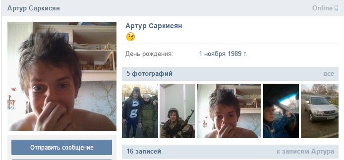 В Минобороны опровергают информацию о якобы сбитом украинском Су-25 - Цензор.НЕТ 5870