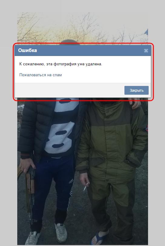 В Минобороны опровергают информацию о якобы сбитом украинском Су-25 - Цензор.НЕТ 7104