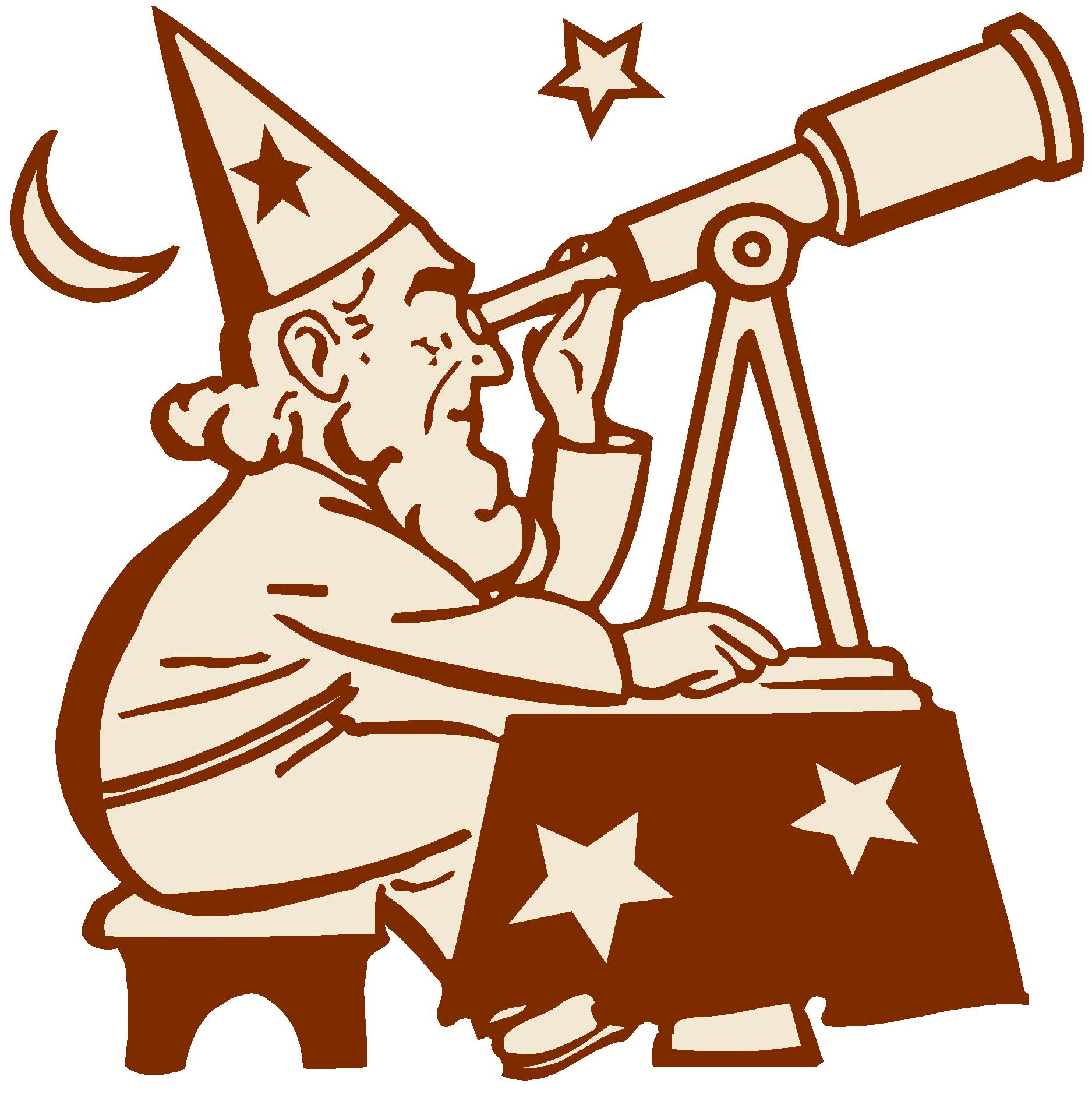 Астрономия картинки для детей