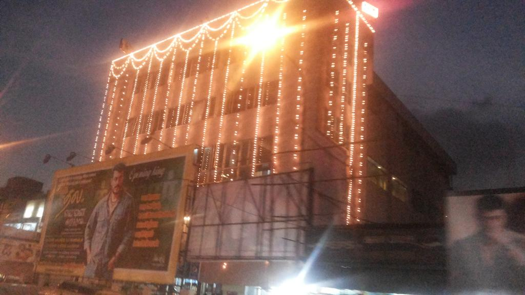 Kasi theater