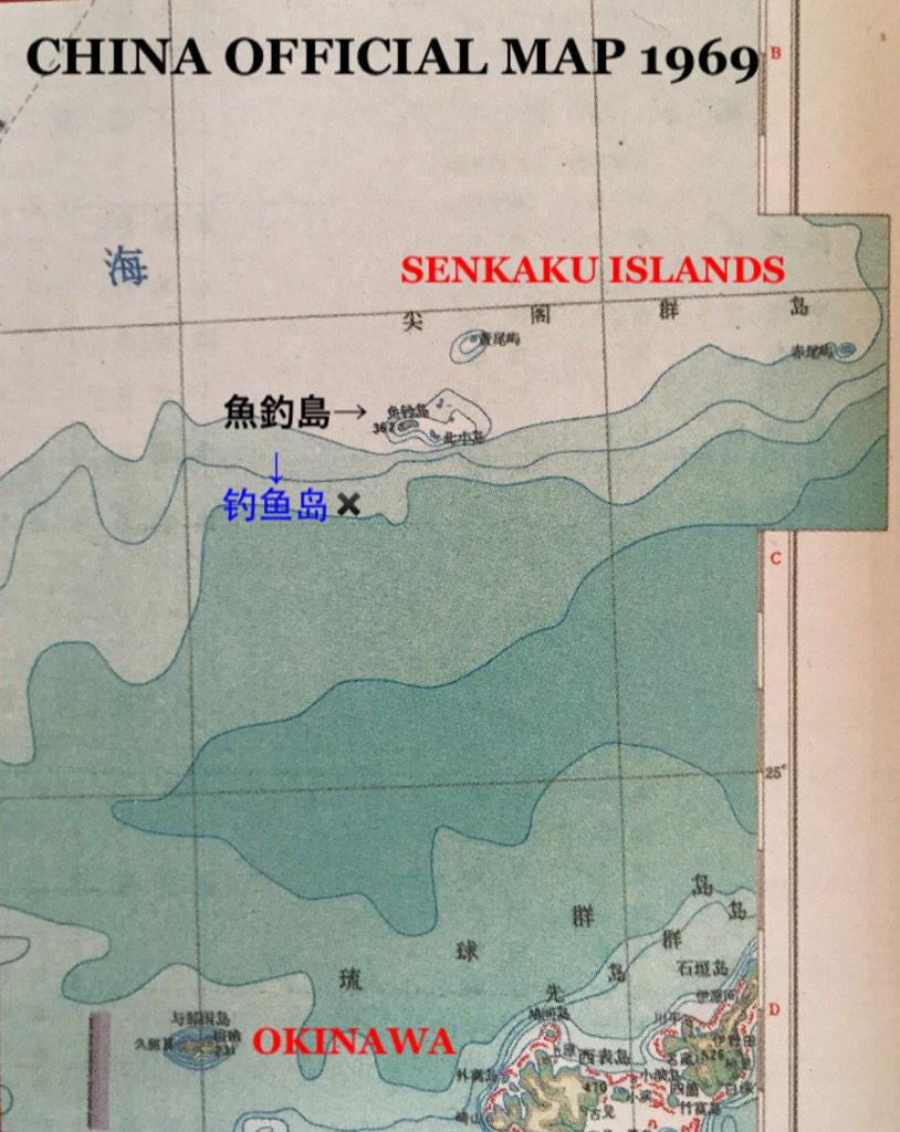 #CHINA '69 OFFICIAL MAP. #SENKAKU is a Japanese territory. http://bit.ly/2vtP5XH  #CNN #NYC #AUS #NBC #CA #AIIB