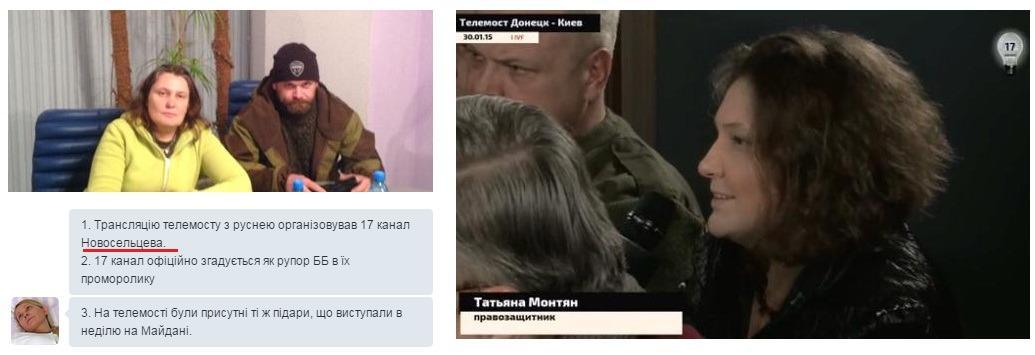 Глава ОБСЕ Дачич призвал установить в районе Дебальцево перемирие минимум на три дня - Цензор.НЕТ 891