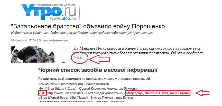 Глава ОБСЕ Дачич призвал установить в районе Дебальцево перемирие минимум на три дня - Цензор.НЕТ 9358