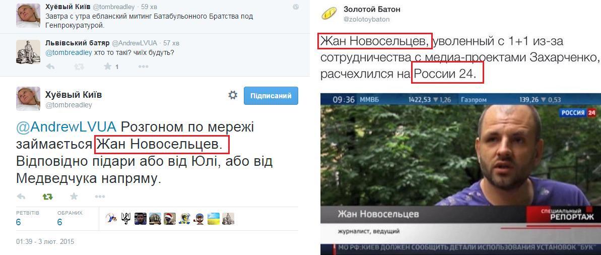 Украинские бойцы уничтожили два танка и минометный расчет террористов в районе Мариуполя, - штаб обороны города - Цензор.НЕТ 8200