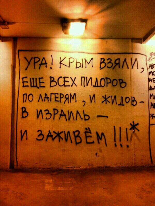Прибыль попавшего под санкции ЕС Сбербанка РФ рухнула в 8,4 раза - Цензор.НЕТ 3196