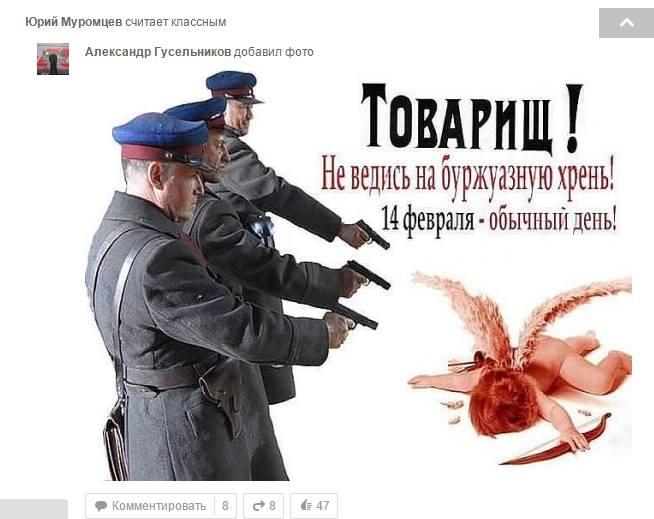 Луцкий горсовет признал РФ страной-агрессором - Цензор.НЕТ 9992