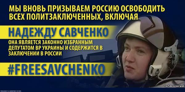 Московский суд собирается продлить арест Савченко до мая, - адвокат - Цензор.НЕТ 1652